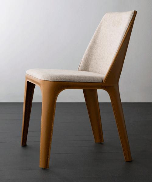 Cadeira Mag